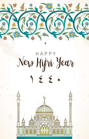 Happy New Hijri Year 1440. Vector holiday card with calligraphy, floral frame, stars, mosque for muslim celebration. Islamic illustration for gift certificates, banners. Ornate decor in Eastern style.