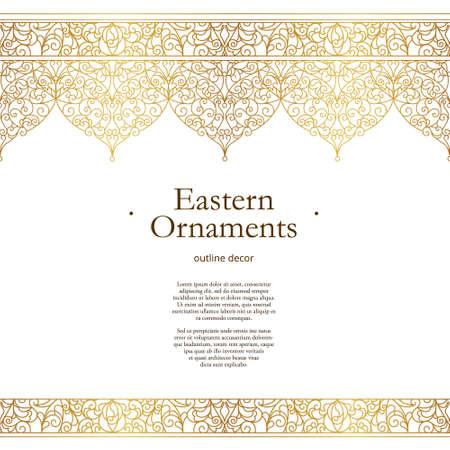Vector vintage seamless border for design template. Eastern style element. Golden outline floral decor. Luxury illustration for invitations, greeting card, wallpaper, web, background. Vetores