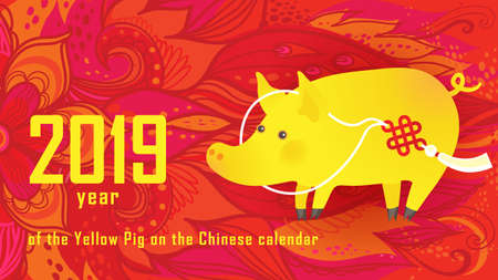 Vektorfahne mit einer Illustration des kawaii Schweins, Symbol von 2019 auf dem chinesischen Kalender. Gelbes erdiges Schweinefleisch, chine Glück. Element für Neujahrsdesign. Wird für Werbung, Grüße und Rabatte verwendet.