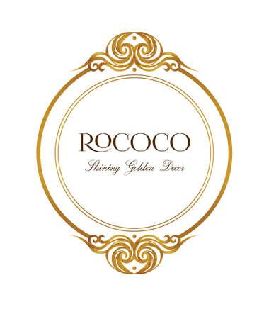 Vector pre made round frame; ornate floral vignette for design certificate template. Victorian style gold border. Arabic golden motifs. Ornamental vintage decoration for booklet, card, leaflet, flyer, layout.