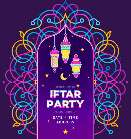 Vector Ramadan Kareem card, ornate invitation to Iftar party celebration. Lanterns for Ramadan wishing. Arabic shining lamps. Cards for Muslim feast of the holy of Ramadan month. Eastern style. Vector Illustratie
