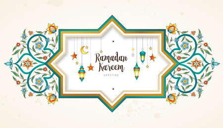 Vector Ramadan Kareem card. Vintage banner with lanterns for Ramadan wishing. Arabic shining lamps, moon, stars. Decor in Eastern style. Islamic background. Cards for Muslim feast of the holy of Ramadan month. Imagens - 120026495