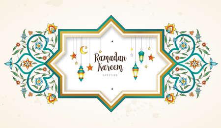 Vector tarjeta de Ramadán Kareem. Banner vintage con linternas para el Ramadán que deseen. Lámparas árabes brillantes, luna, estrellas. Decoración en estilo oriental. Fondo islámico. Tarjetas para la fiesta musulmana del mes santo del Ramadán.