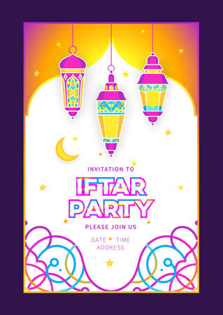 Vector Ramadan Kareem card, ornate invitation to Iftar party celebration. Lanterns for Ramadan wishing. Arabic shining lamps. Cards for Muslim feast of the holy of Ramadan month. Eastern style.