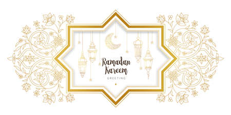 Vector Ramadan Kareem card. Vintage banner for Ramadan wishing. Arabic shining lamps, crescent, stars. Decoration in Eastern style. Islamic background for Muslim feast of the holy of Ramadan month. Illustration