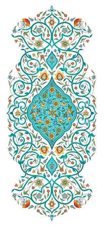 Elemento de vector, arabesco para plantilla de diseño. Adorno de lujo en estilo oriental. Ilustración floral turquesa. Decoración adornada para invitación, tarjeta de felicitación, papel tapiz, fondo, página web. Ilustración de vector