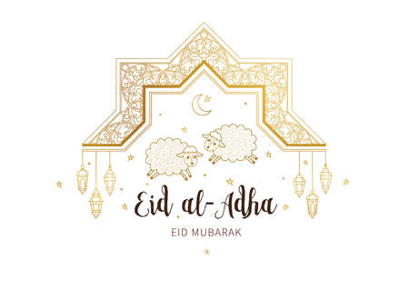 Vector muslim holiday Eid al-Adha card. Banner with sheep, golden outline geometric, calligraphy for happy sacrifice celebration. Islamic illustration. Traditional holiday. Decoration in Eastern style.