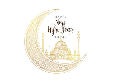 Muslim holiday Happy New Hijri Year 1441. Vector card with gold outline crescent, calligraphy, mosque for celebration. Islamic greeting illustration. Golden decoration in Eastern style. Illustration