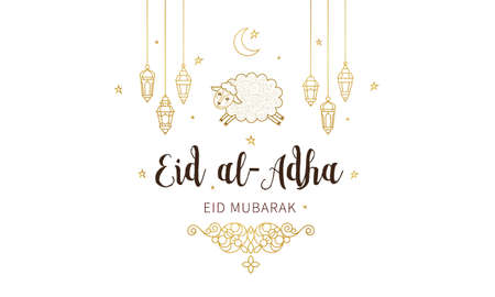 Vector muslim holiday Eid al-Adha card. Banner with sheep, golden outline pattern, lanterns, calligraphy for happy sacrifice celebration. Islamic illustration. Traditional holiday. Decoration in Eastern style.
