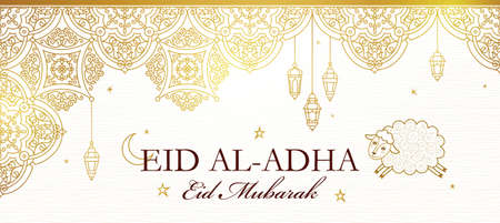 Vector muslim holiday Eid al-Adha card. Banner with sheep, golden pattern, lanterns, calligraphy for happy sacrifice celebration. Islamic illustration. Traditional holiday. Decoration in Eastern style Vetores