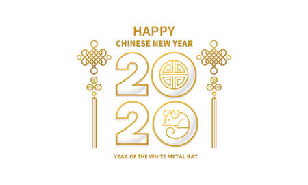 Bannière vectorielle, enveloppe d'argent avec une illustration du signe du zodiaque du rat, symbole de 2020 sur le calendrier chinois. Rat de métal blanc, chanceux chinois au Nouvel An. Élément pour la conception du nouvel an chinois.
