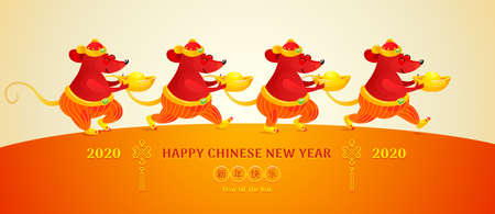 Vector banner with a illustration of Rat zodiac sign, symbol of 2020 on the Chinese calendar. White Metal Rat, chinese lucky. Chinese elements for New Years design. Translation: Happy New Year! 向量圖像