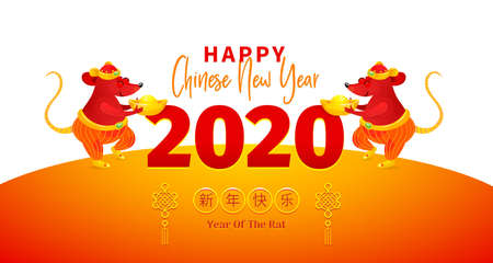 Vector banner with a illustration of Rat zodiac sign, symbol of 2020 on the Chinese calendar.
