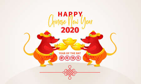 Vector card with a illustration of China Rat zodiac sign, symbol of 2020 on the Chinese calendar.