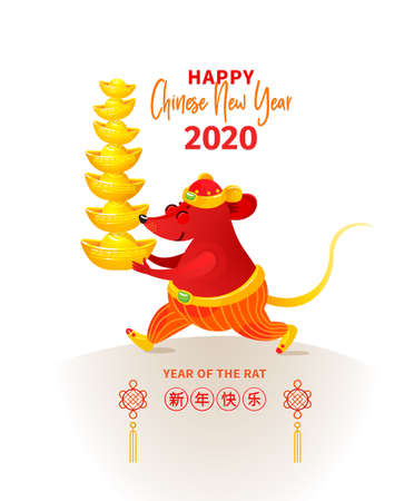 Vector card with a illustration of China Rat zodiac sign, symbol of 2020 on the Chinese calendar. White Metal Rat, chinese lucky. Chinese elements for New Years calendars. Translation: Happy New Year!