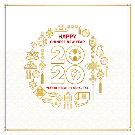 Vector banner with a illustration of the rat zodiac sign, symbol of 2020 on the Chinese calendar. White Metal Rat, chine lucky for New Year. Elements for Chinese New Years design.