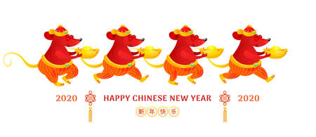 Vector banner with a illustration of Rat zodiac sign, symbol of 2020 on the Chinese calendar. Dancing rats in traditional Chinese costume, gold ingots. White Metal Rat. Chinese elements for New Year. Translation text: Happy New Year! 向量圖像