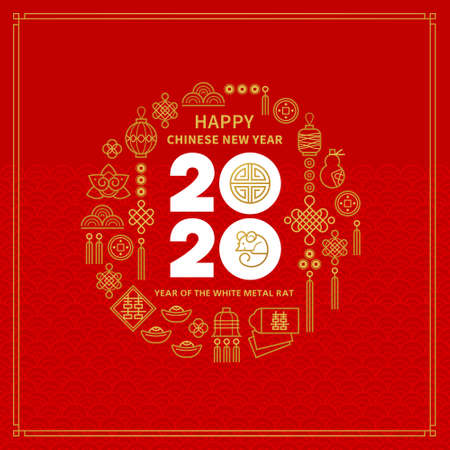 Vector red banner with a illustration of the rat zodiac sign, symbol of 2020 on the Chinese calendar. White Metal Rat, chine lucky in New Year. Element for Chinese New Years design.