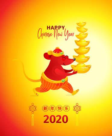 Vector banner with a illustration of Rat zodiac sign, symbol of 2020 on the Chinese calendar. Dancing mouse in traditional Chinese costume, gold ingots. White Metal Rat. Chinese elements for New Year. Translation text: Happy New Year! 向量圖像