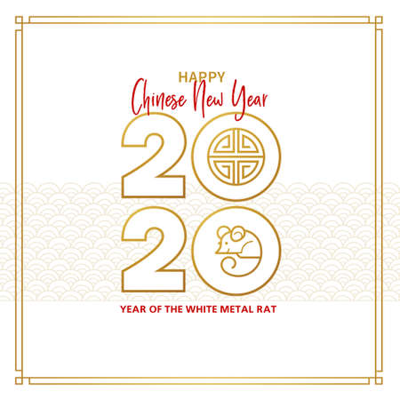 Vector banner, money envelope with a illustration of the rat zodiac sign, symbol of 2020 on the Chinese calendar. White Metal Rat, chine lucky in New Year. Element for Chinese New Years design.
