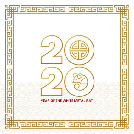 Vector banner with a illustration of the rat zodiac sign, symbol of 2020 on the Chinese calendar. White Metal Rat, chine lucky in New Year. Element for Chinese New Years design.