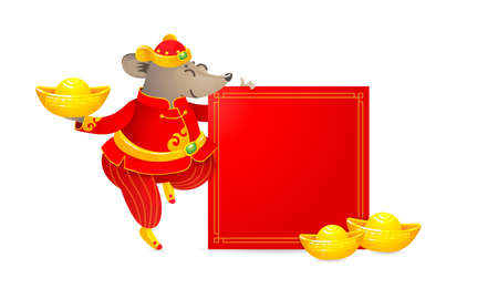 Vector banner with a illustration of Rat zodiac sign, symbol of 2020 on the Chinese calendar. Dancing mouse in traditional Chinese costume, gold ingots, red paper for greeting text. White Metal Rat. Illusztráció