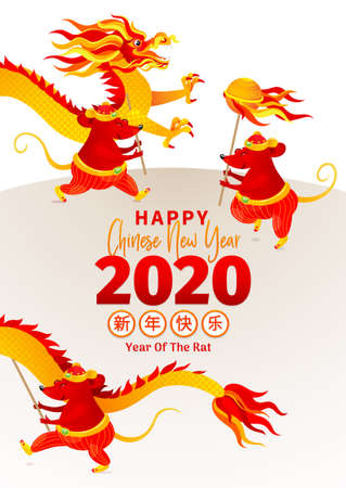 Vector card with a illustration of China Rat zodiac sign performing a Dragon Dance. White Metal Rat, symbol of 2020 year on the Chinese calendar. Chinese spring festival. Translation: Happy New Year! 일러스트