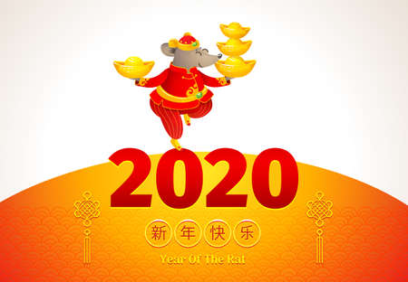 Vector banner with a illustration of Rat zodiac sign, symbol of 2020 on the Chinese calendar. White Metal Rat, chine lucky. Chinese elements for New Year's design. Translation: Happy New Year! 스톡 콘텐츠 - 130160621