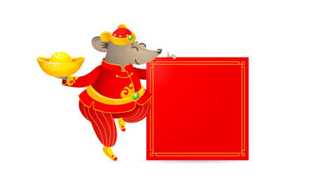 Vector banner with a illustration of Rat zodiac sign, symbol of 2020 on the Chinese calendar. Dancing mouse in traditional Chinese costume, gold ingots, red paper for greeting text. White Metal Rat. 일러스트