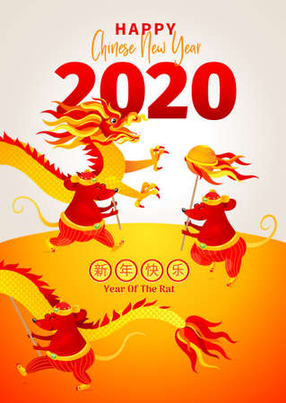 Vector card with a illustration of China Rat zodiac sign performing a Dragon Dance. White Metal Rat, symbol of 2020 year on the Chinese calendar. Chinese spring festival. Translation: Happy New Year! Illusztráció