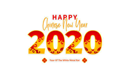 Vector banner with Happy New Year 2020   text design in Chinese style. Cover design template, card, poster. Bright illustration with Ð¡hinese pattern. Isolated on white background.