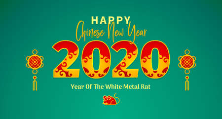 Bright vector banner with Happy New Year 2020  text design in Chinese style. Illustration of Rat zodiac sign, symbol of 2020 on the Chinese calendar. Chinese elements for New Year's design. 스톡 콘텐츠 - 130160631
