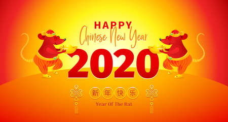 Vector card with a illustration of China Rat zodiac sign, symbol of 2020 on the Chinese calendar. White Metal Rat, chine lucky. Chinese elements for New Years calendars. Translation: Happy New Year!