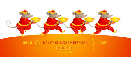 Vector banner with a illustration of Rats zodiac sign, symbol of 2020 on the Chinese calendar. Dancing mice in traditional Chinese costumes, gold ingots. White Metal Rat. Chinese elements for New Year. 向量圖像