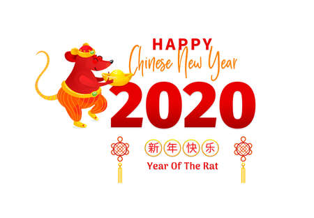 Vector banner with a illustration of Rat zodiac sign, symbol of 2020 on the Chinese calendar. White Metal Rat, chine lucky. Chinese elements for New Years design. Translation: Happy New Year! 向量圖像