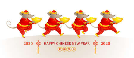 Vector card with a illustration of Rat zodiac sign, symbol of 2020 on the Chinese calendar. Dancing mouses in traditional Chinese costume, gold ingots. White Metal Rat. Translation: Happy New Year!