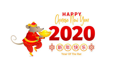 Vector banner with a illustration of Rat zodiac sign, symbol of 2020 on the Chinese calendar. Dancing mouse in traditional Chinese costume, gold ingots. White Metal Rat. Chinese elements for New Year. 向量圖像