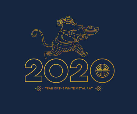 Vector line art illustration of Rat zodiac sign, symbol of 2020 on the Chinese calendar in lineart style. Dancing mouse in traditional Chinese costume, gold ingot. White Metal Rat. Chinese elements for New Year. 向量圖像