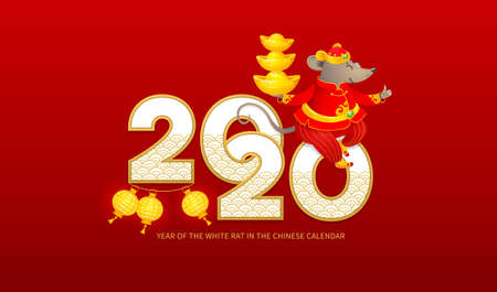 Vector banner with a illustration of Rat zodiac sign, symbol of 2020 on the Chinese calendar. Mouse in traditional Chinese costume, gold ingots, Chinese lanterns. White Metal Rat. Elements for New Year design. 向量圖像