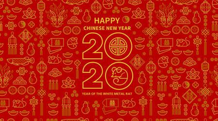 Banner de vector de arte de línea con diseño de texto de feliz año nuevo 2020 en estilo chino. Patrón rojo de elementos chinos, signo del zodíaco Rata, símbolo de 2020 en el calendario chino para el diseño de Año Nuevo. Ilustración de vector