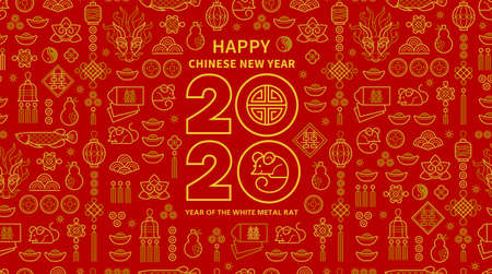 Line art vector banner with Happy New Year 2020 text design in Chinese style. Red pattern of Chinese elements, Rat zodiac sign, symbol of 2020 on the Chinese calendar for New Year's design.