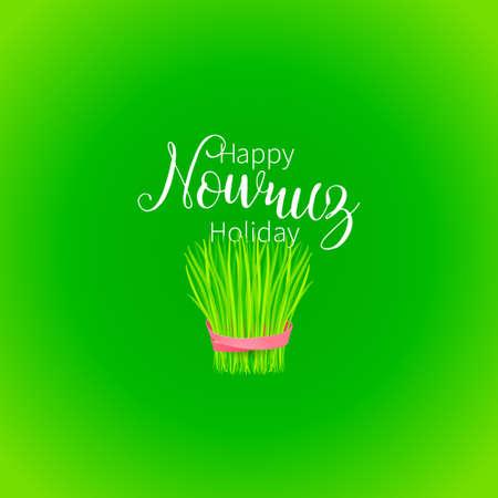 Carte de voeux de vecteur Happy Nowruz Holiday. Bannière avec lettrage, herbe de blé pour la fête du printemps des vacances. Novruz. Navrouz. Equinoxe de mars. Iranien, Nouvel An persan. Étiquette colorée. Printemps.