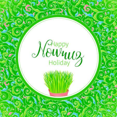 Carte de voeux de vecteur Happy Nowruz Holiday. Bannière avec lettrage, herbe de blé, fleurs, feuilles pour la célébration du printemps des vacances. Novruz. Navrouz. Equinoxe de mars. Iranien, Nouvel An persan. Étiquette colorée. Printemps.