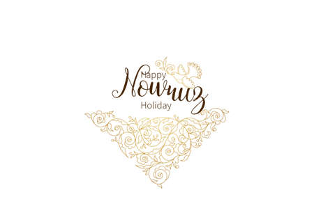 Vector Happy Nowruz Holiday greeting card. Banner with lettering, bird, floral for holidays spring celebration. Novruz. Navruz. March equinox. Iranian, Persian New Year. Golden label. Springtime Vecteurs
