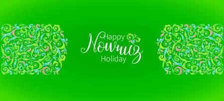 Carte de voeux de vecteur Happy Nowruz Holiday. Bannière vert vif avec des fleurs, des feuilles pour la célébration du printemps des vacances. Novruz. Equinoxe de mars. Navrouz. Iranien, Nouvel An persan. Bordure florale colorée.