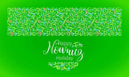 Vector Happy Nowruz Holiday greeting card. Bright green banner with flowers, leaves for holiday spring celebration. Novruz. March equinox. Navruz. Iranian, Persian New Year. Colorful floral border.
