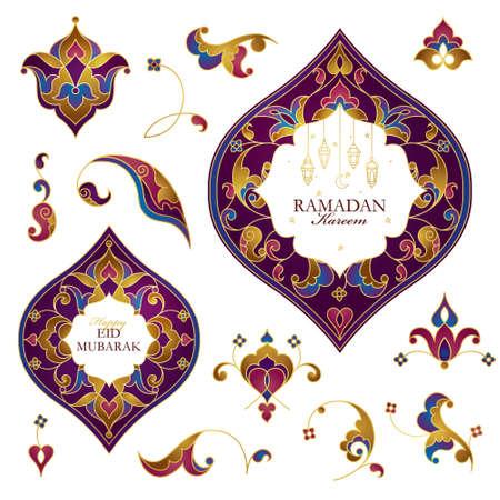 Vector Ramadan Kareem decoration. Vintage elements for Ramadan wishing. Arabic shining lamps, crescent, stars.  Eastern style. Islamic background. Decor for Muslim feast of the holy of Ramadan month.