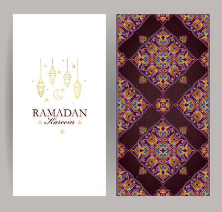 Vintage set Ramadan Kareem card. Holiday banner with calligraphy, gold frame, floral ornament for muslim celebration. Eastern style. Islamic backdrop for Muslim feast of the holy of Ramadan month.