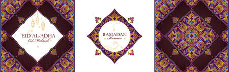 Vintage set Ramadan Kareem cards. Holiday Eid Al-Adha banner with calligraphy, arabic lamps, ornament for muslim celebration. Islamic decor in Eastern style. Muslim feast of the holy of Ramadan month.