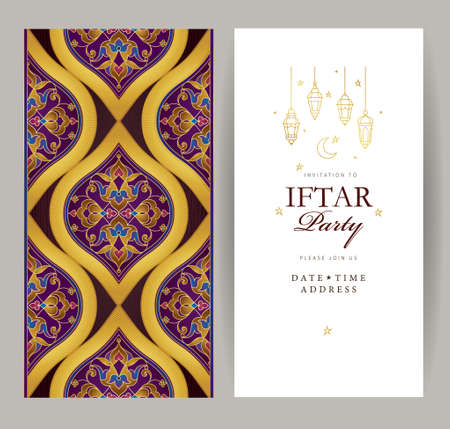 Vector card set Iftar Party celebration, Iftar invitation. Lanterns, ornament for Ramadan wishing. Arabic shining lamps. Cards for Muslim feast of the holy of Ramadan month. Ramadan Kareem. Eastern style.